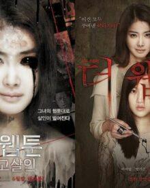 """Loạt phim kinh dị Hàn Quốc khiến bạn """"dựng tóc gáy"""" khó quên"""